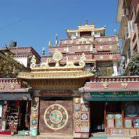Rondreis Nepal Kathmandu