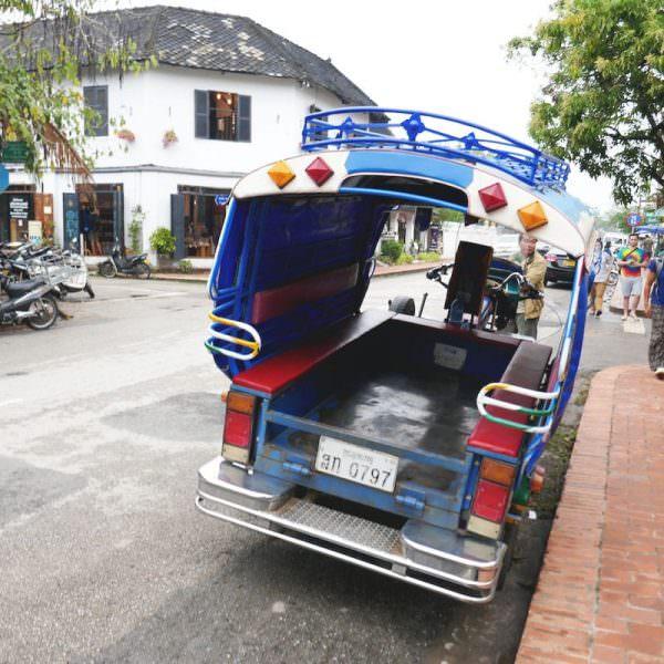 Laos reizen 9